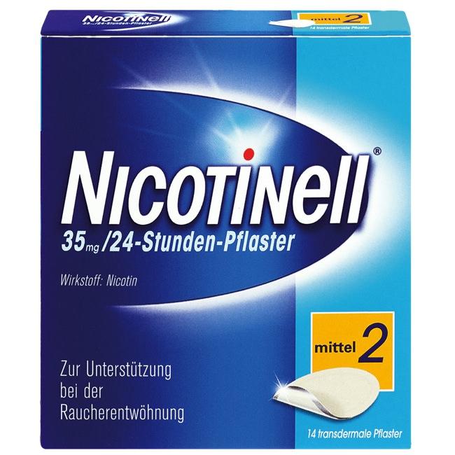 Никотиновый пластырь Никотинелл