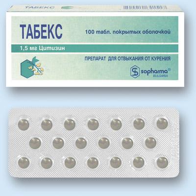 Таблетки Табекс - средство от курения Таблетки Табекс - средство, применяемое для снижения употребления табака и...