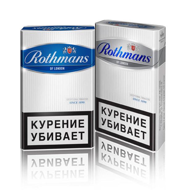 Сигареты Rothmans, Ротманс