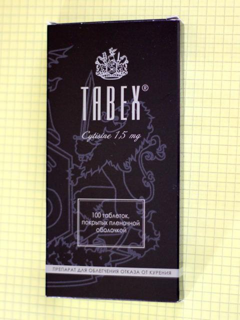 Упаковка препарата Табекс