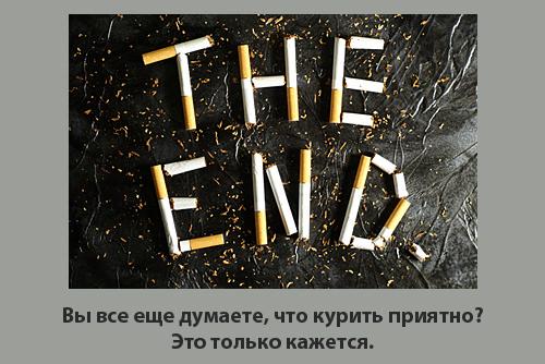 Если бросить курить хриплый голос восстанавливаеться
