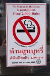 No smoke in this area is prohibited