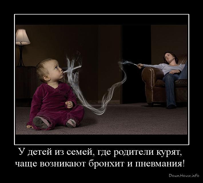 Курение зависимость на всю жизнь
