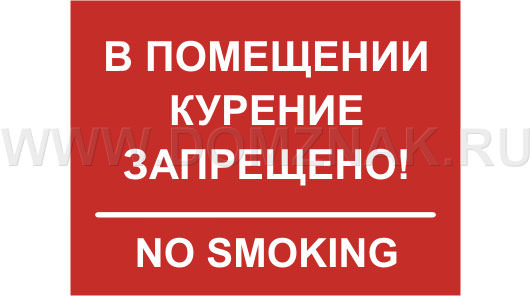 Групповое садо мазо с курением фото 648-197
