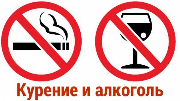 Отказ от алкоголя - Как бросить пить?
