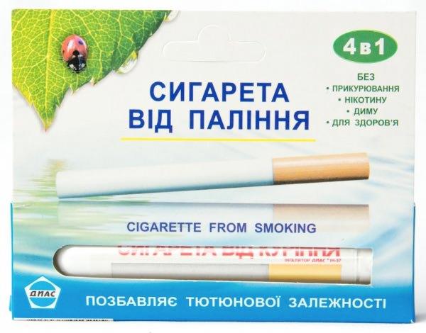 Сигареты-ингалляторы Диас