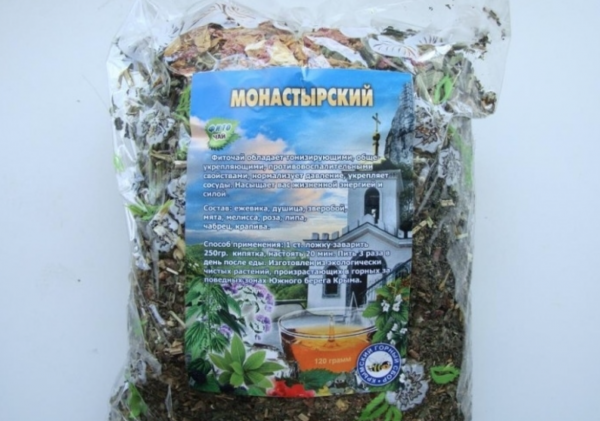 монастырский чай от паразитов купить в новокузнецке