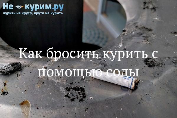 Легко бросить курить аллен карр fb2