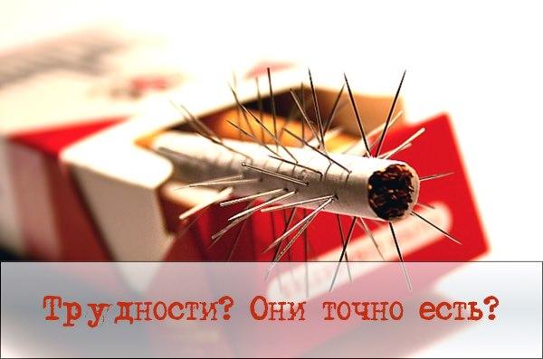 Групповое садо мазо с курением фото 648-304