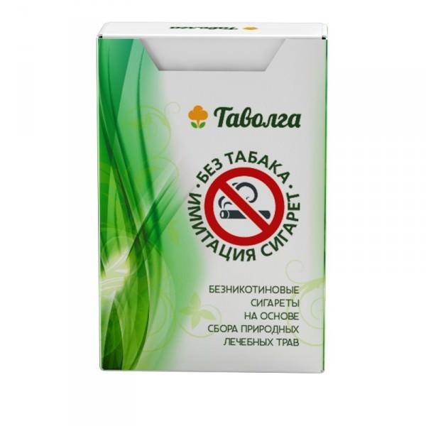 Безникотиновые сигареты Таволга