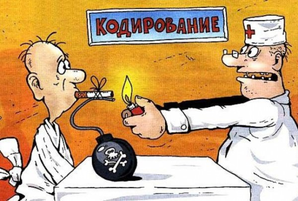 Клиники в москве лечения от алкоголизма