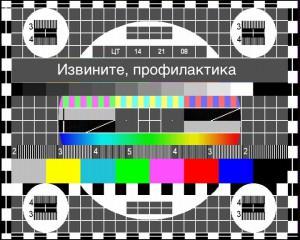 information_items_7040.jpg