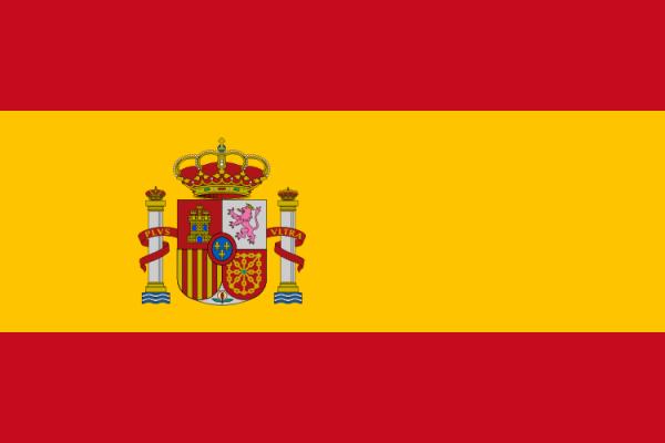 Контрабанда сигарет в Испанию