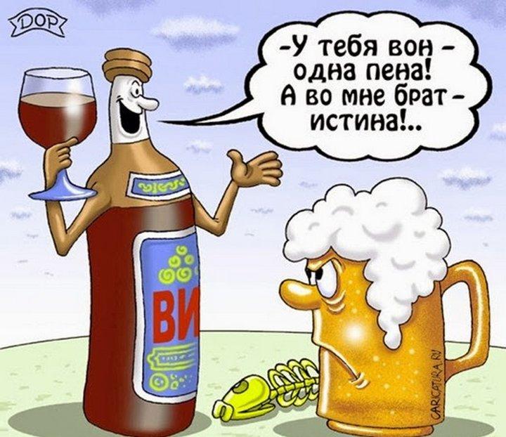 Открытки приколы с алкоголем, открытке марта