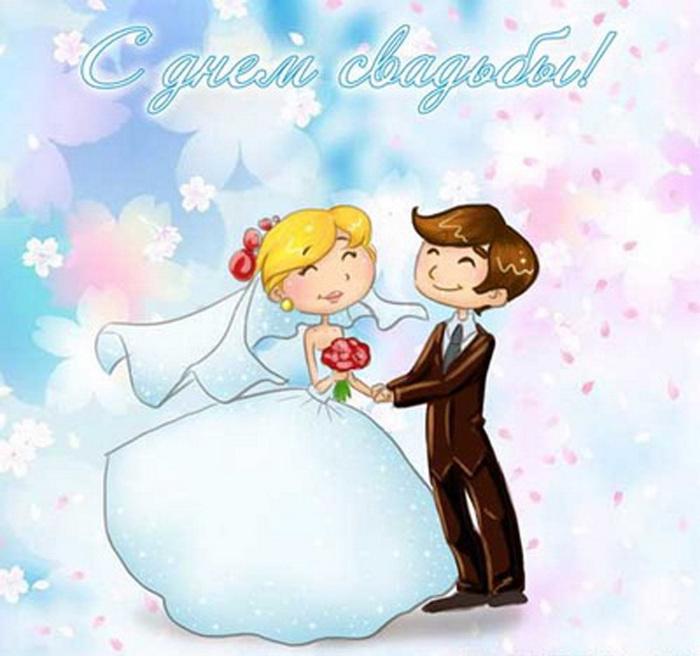 Моей сестре поздравление со свадьбой сына