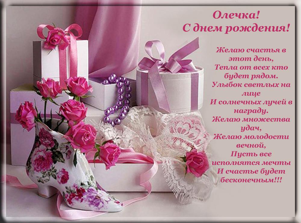 Поздравления с днем свадьбы в красивых стихах