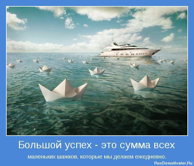 1311353860_motivator-17173.jpg