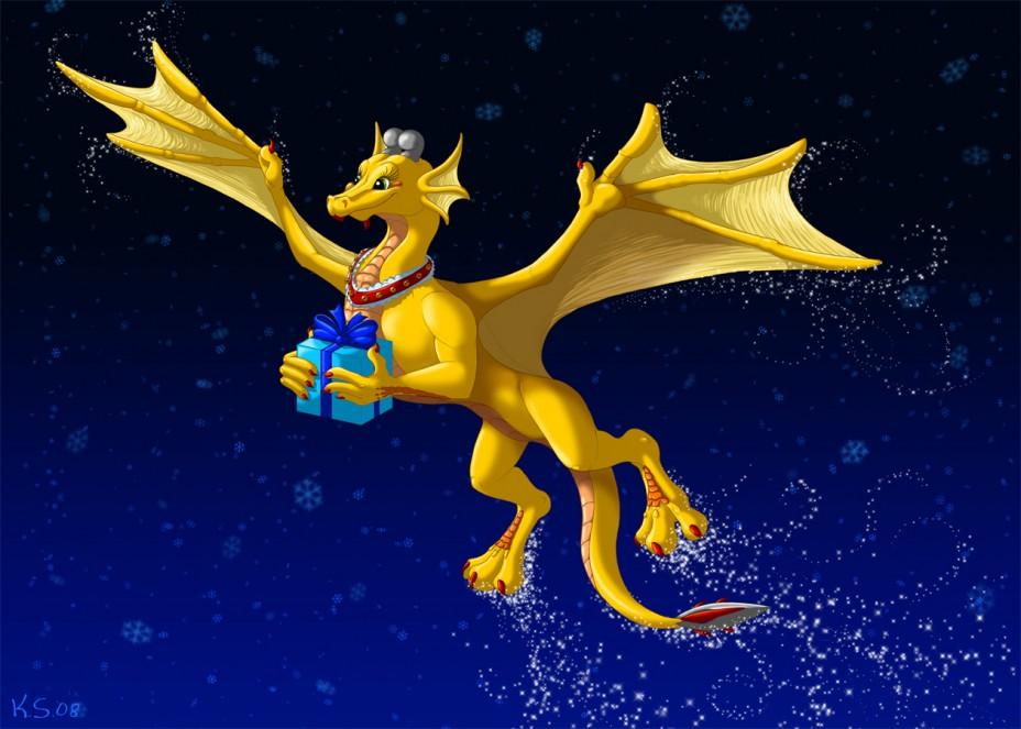 Иришка, день рождения поздравления дракон