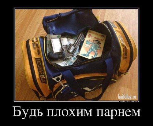 1346752140_011.jpg