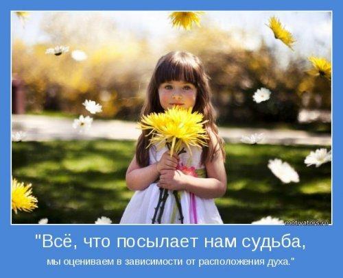 1404578620_1-motivators-podstolom-20140705.jpg