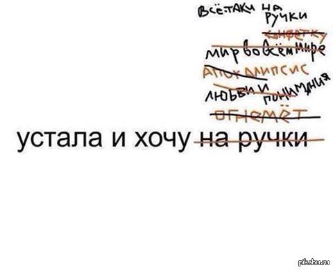 1442944014_294361410-jpg.175828