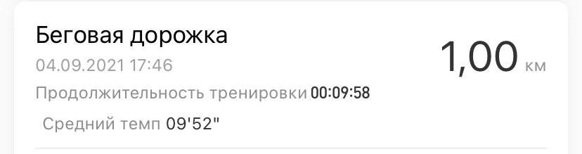 1451FA05-C03A-4999-82BA-B94E541D1807.jpeg