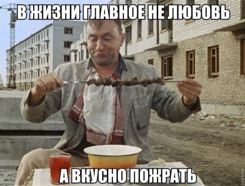 1483961736_prikoly-13.jpg