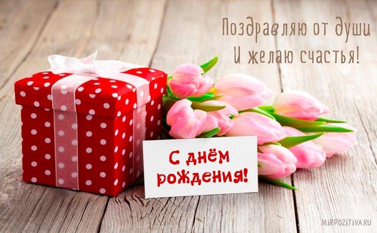 1543964473_0-aleksandr.jpg