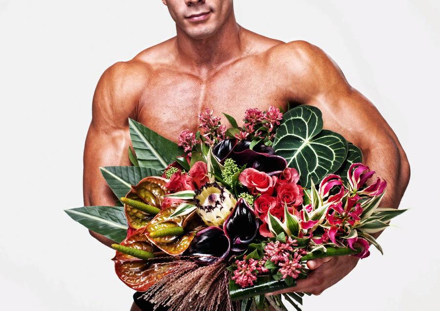 Смешные картинки мужчины с цветами, надписью счастье