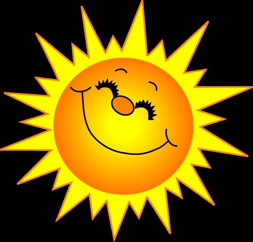 Картинки анимашки с солнцем
