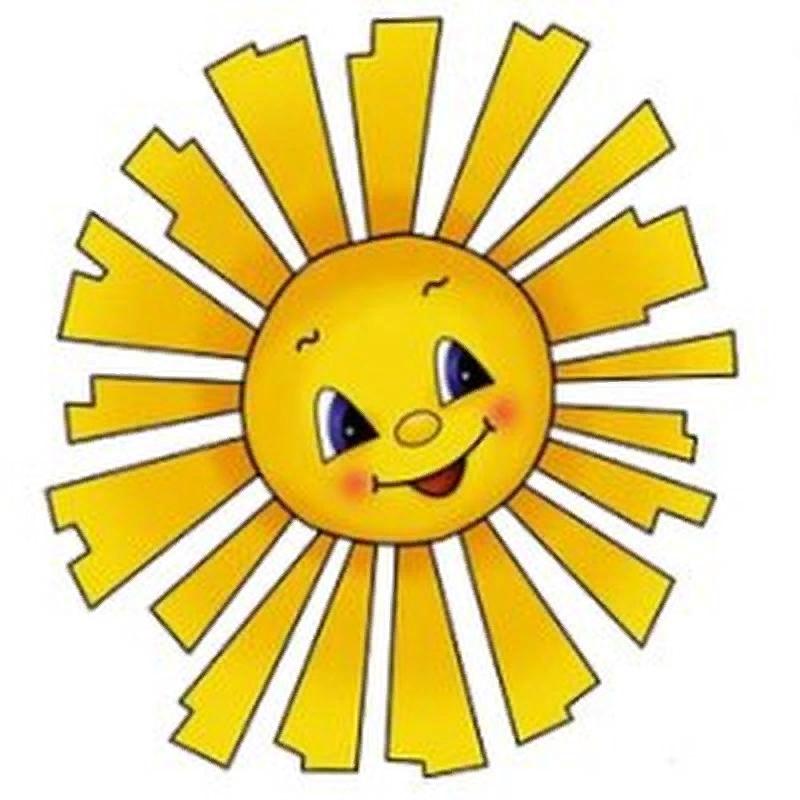 Солнышко картинки с лучами, картинки картинки