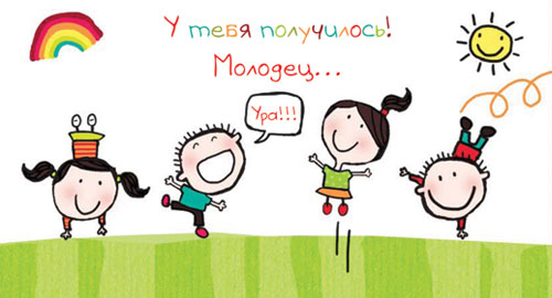 1570827_ty-molodec-foto.jpg