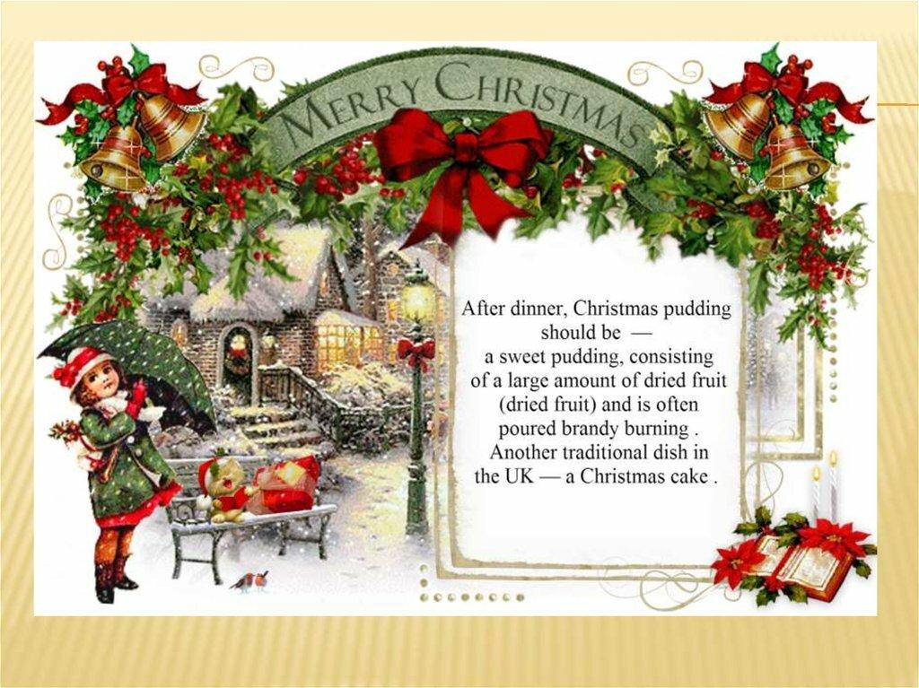 поздравления с рождеством бельгия бытовые услуги