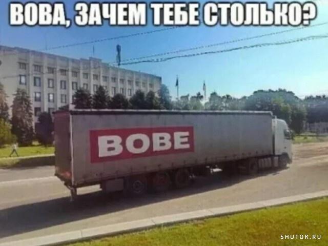 19-43-16-1629145342_shutok.ru.15841830.jpg