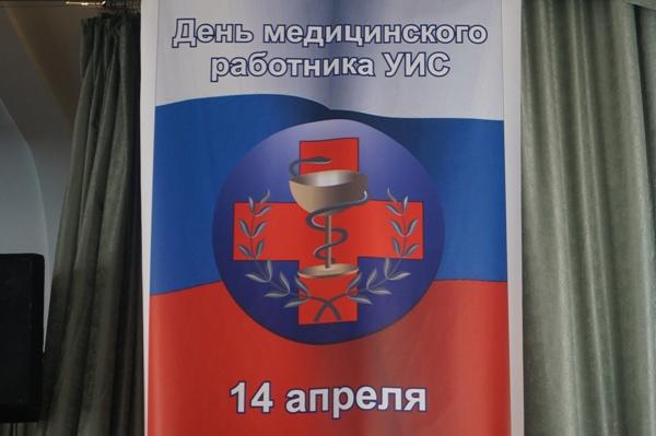 14 апреля 2019 — Какой праздник 14 апреля отмечают в России и мире