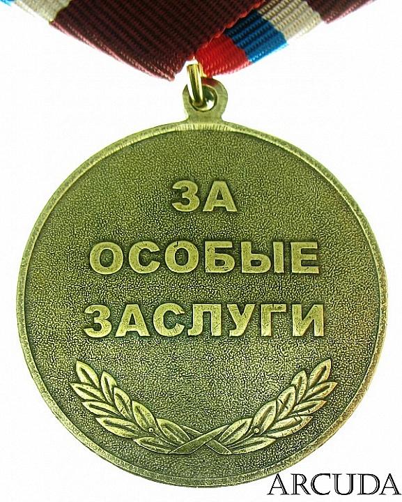 Картинка прикольных медалей