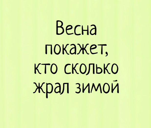 2019-03-01-1551443427.jpg