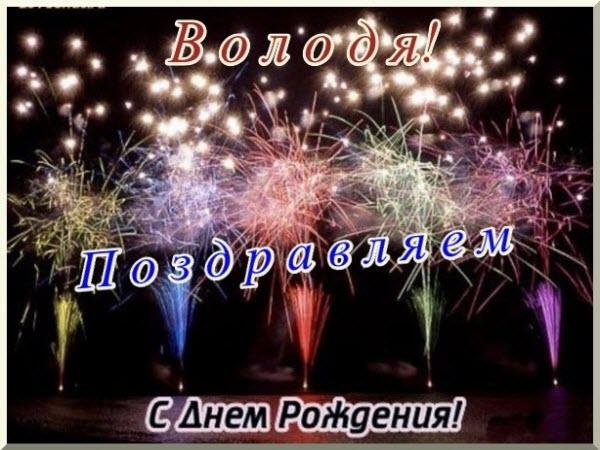 Натальин день поздравления открытки красивых