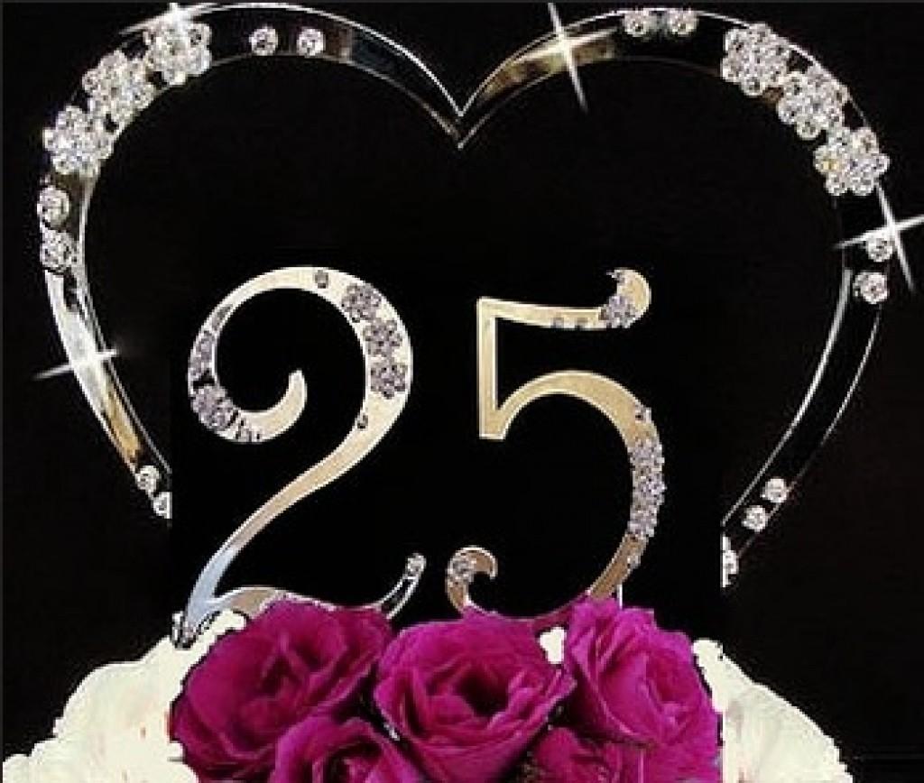 Гифки 25 лет вместе