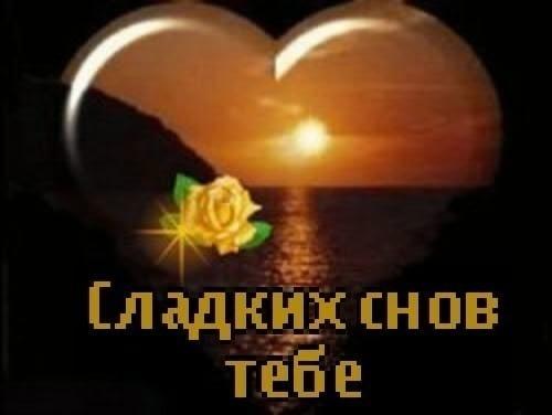 http://ne-kurim.ru/forum/attachments/3916372-jpg.300372/