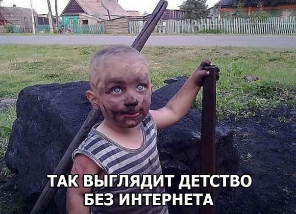 4_prodolzhenie-vy-najdete-na-nashem-sajte-yaustalcom-0-1.jpg