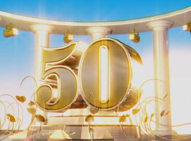 слайд шоу поздравление с 50 юбилеем мужчине бывают полным
