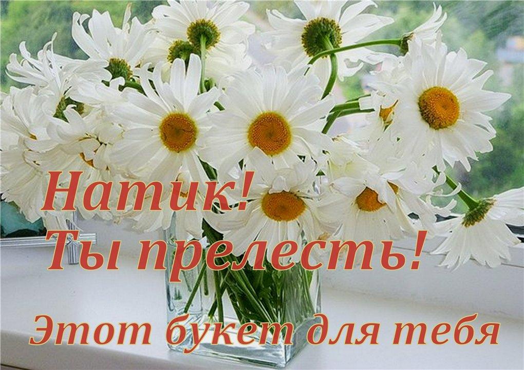 рынке бытовой картинка цветы для наташки прически