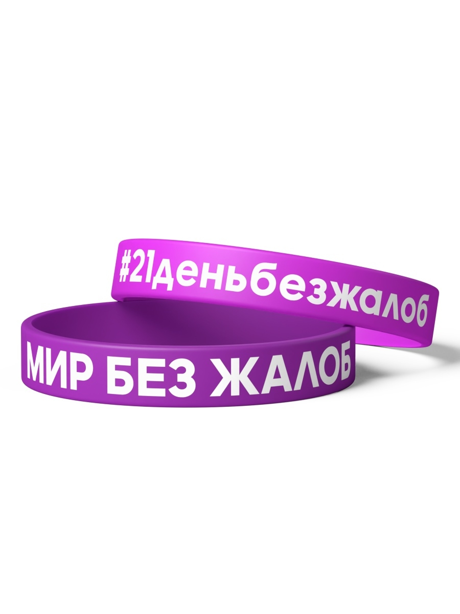 562A96C9-6E39-4193-89EE-7964C30BB12F.jpeg
