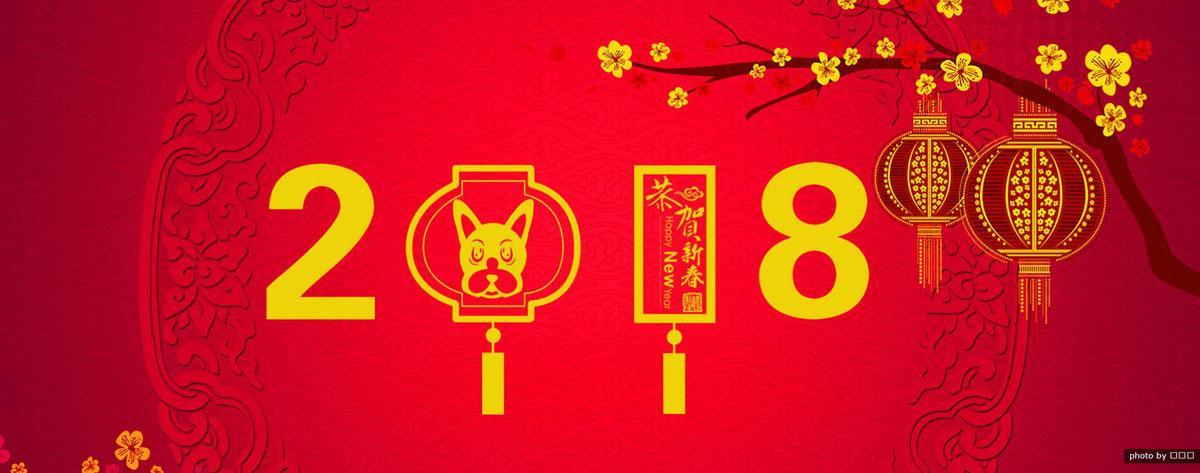 Открытки, картинки с надписью китайский новый год