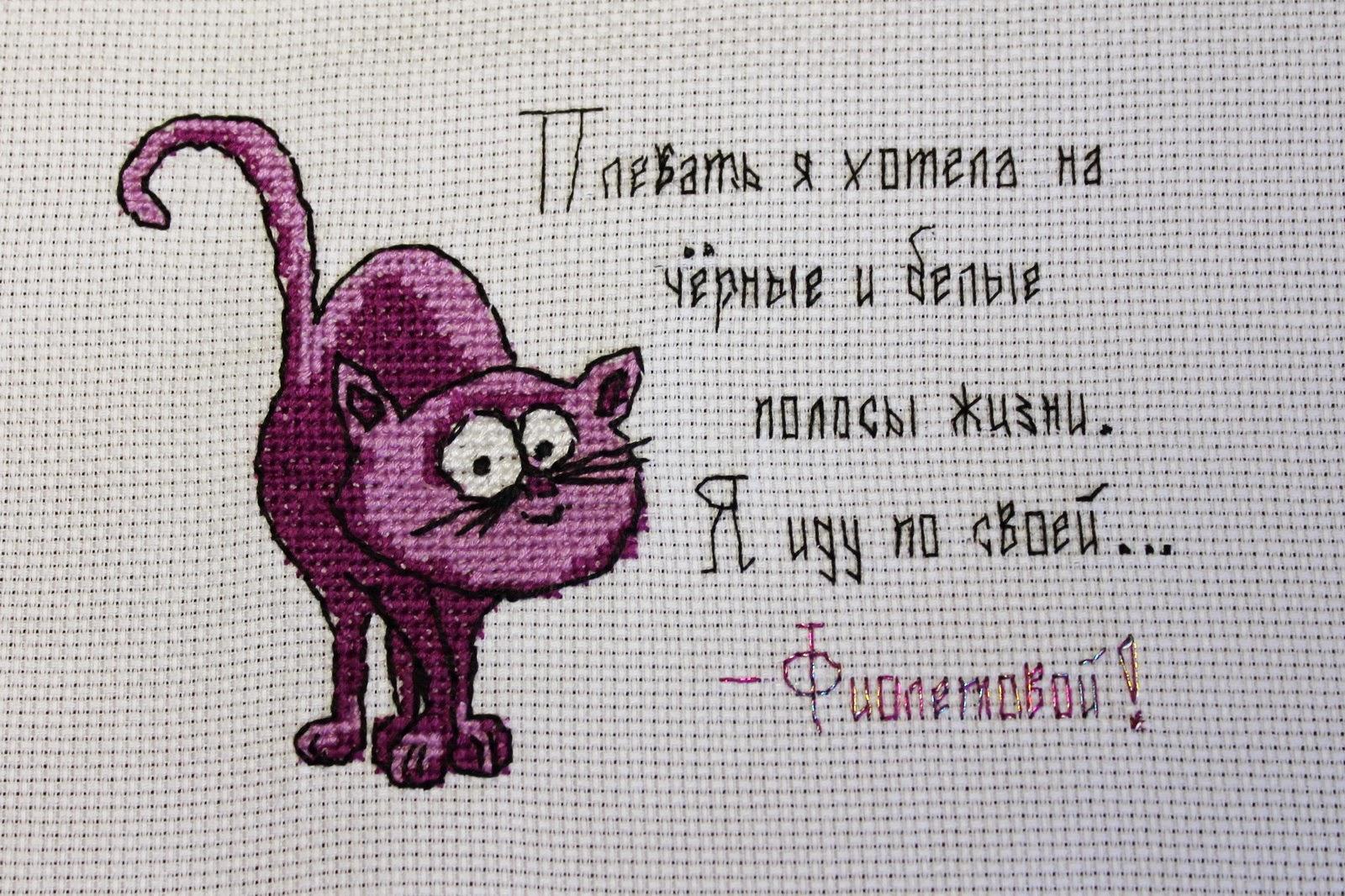 Картинки, картинка с надписью а мне фиолетово