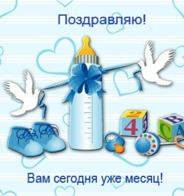 http://ne-kurim.ru/forum/attachments/7780752-jpg.157314/
