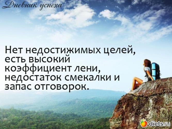 Лучше гор могут быть только горы! 909951_79175-550x500-jpg