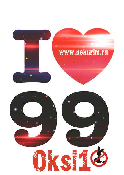 99imageoksi1-jpg.322944