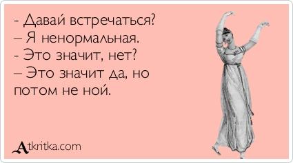 atkritka_1364425728_206.jpg